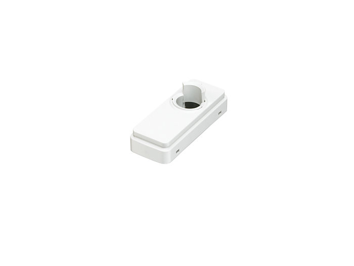 LCA8004/00 Cover ActiLume extension sensor