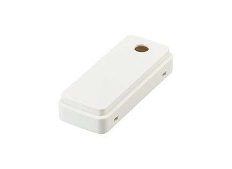LCA8009/05 Cover ActiLume IR sensor 50 W