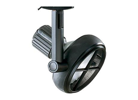 Sof-Tech Rings 75W PAR30 Black
