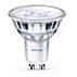 LED Σποτ (με ρύθμιση έντασης)