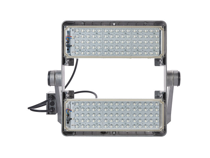 Front view of BVP515 floodlight (BV: version with external driver box)