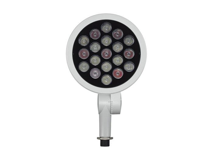 ColorBurst IntelliHue Powercore LED spotlight Landscape fixture, front view