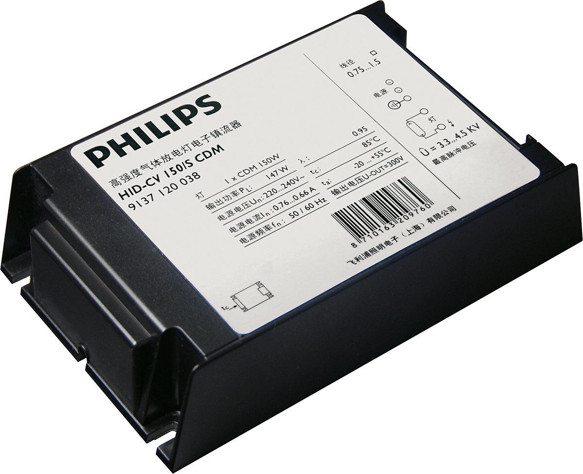 Hid Cv 150 S Cdm 220 240 50 60hz Hid Certavision For Cdm